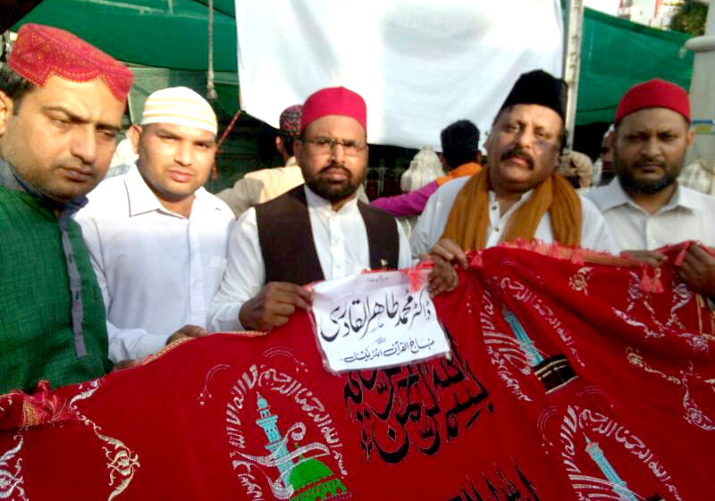 Urs ceremony of Khwaja Gharib Nawaz Moinuddin Chishti Ajmeri (R.A)