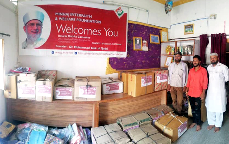 Help Feed Project of MIWF completed