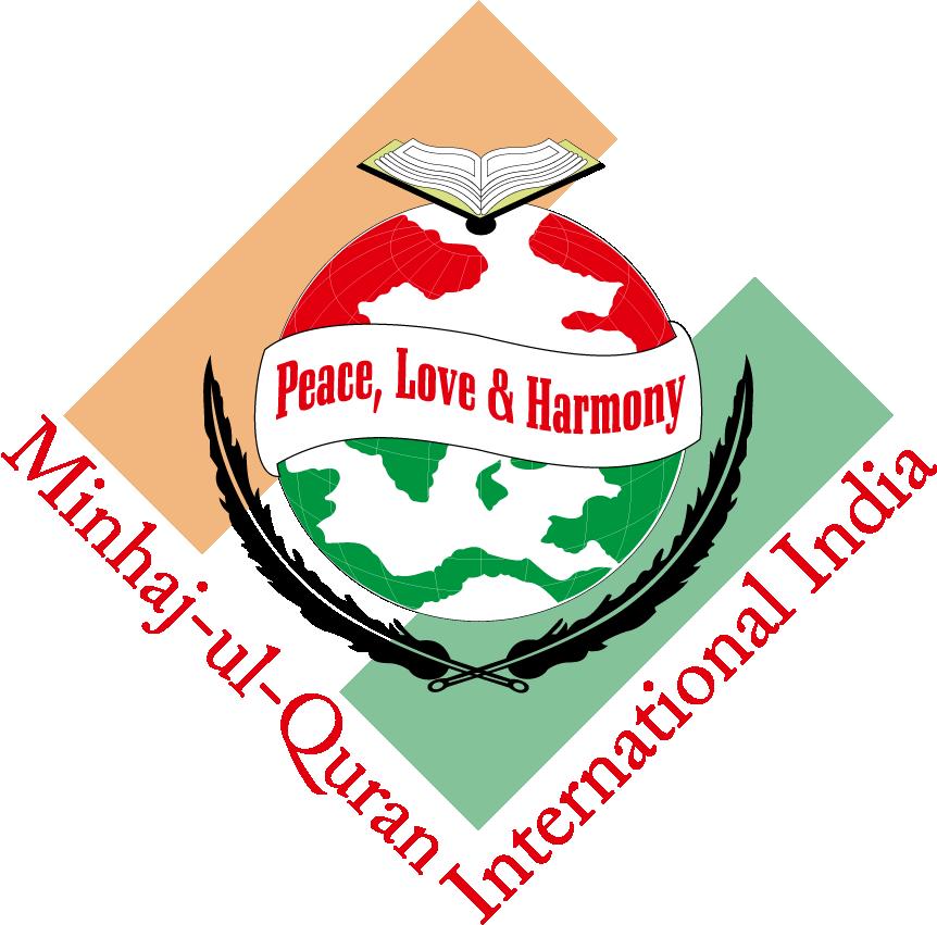 Minhaj-ul-Quran International India
